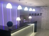 Арбат, отель