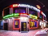 Шашлычный дворец, ресторан